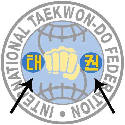 escudo taekwondo con palabras coreanas TAE y KWON